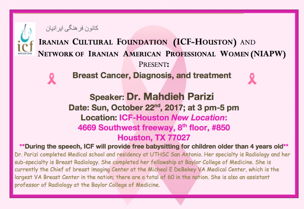 breast cancer flyer; Pegah
