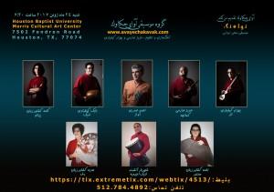 Avaye Chackavak Farsi Version 5 051317