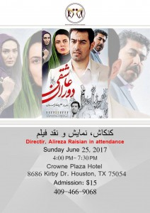 Movie night-June 25