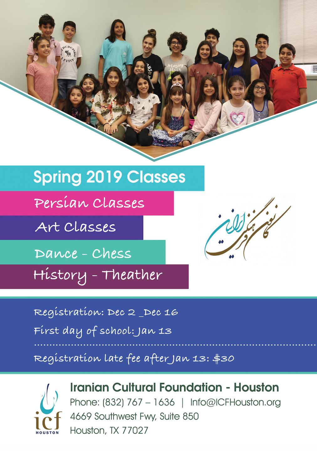 School | Iranian Cultural Foundation-Houston