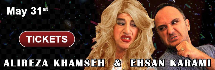 Khamseh