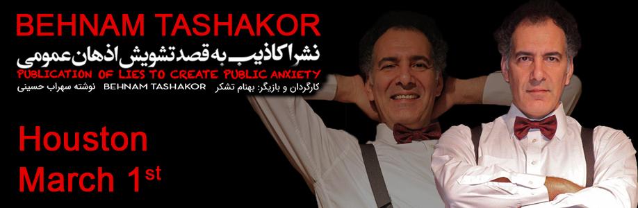 Behnam Tashakor